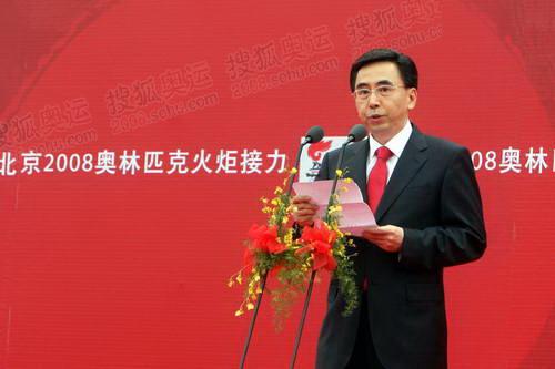 广东省委常委、广州市委书记朱小丹致辞