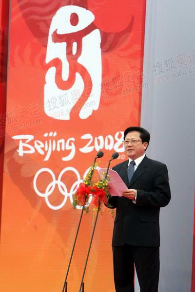 广州市市长张广宁主持起跑仪式