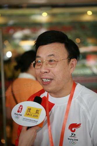 广州日报社社长 戴玉庆