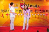 图文:搜狐公司联席总裁余楚媛出席启动仪式