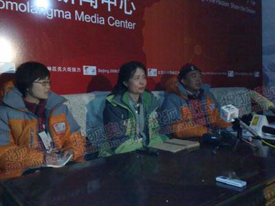奥运圣火珠峰传递新闻发布会