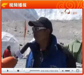 视频:尼玛次仁表示奥运圣火将成功登顶珠峰