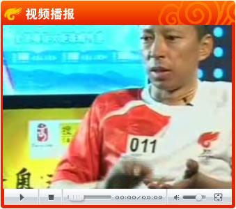 视频:张朝阳致敬登山勇士