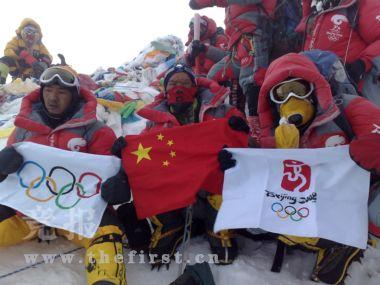 北京奥运圣火珠峰传递登山队成功登顶珠峰