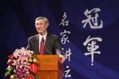 香港城市大学前校长:在科学与人文之间自由游走