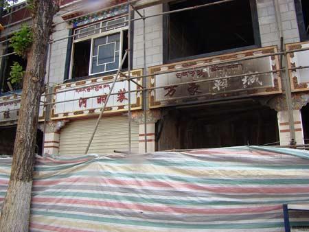 314打砸抢烧后正在维修的街头店面
