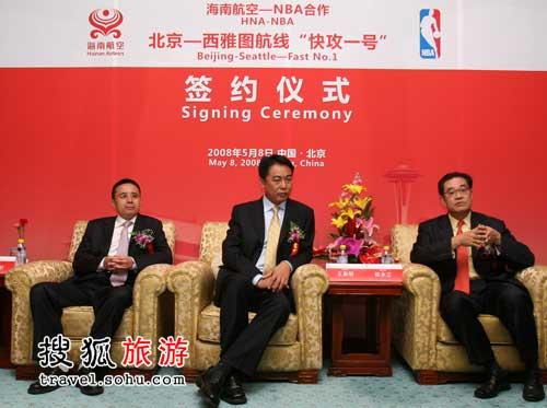 搜狐航空专访海航总裁王英明和NBA中国区CEO陈永正