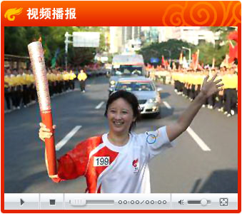 视频:点燃搜狐奥运梦 余楚媛微笑传递祥云火炬