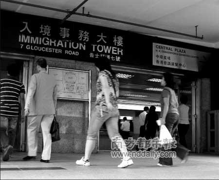 香港入境处。