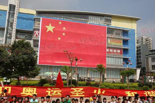 惠州巨大国旗