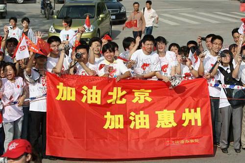 加油北京 加油奥运