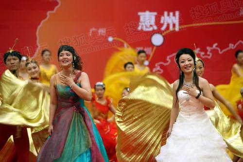 庆典仪式上惠州文艺工作者表演节目