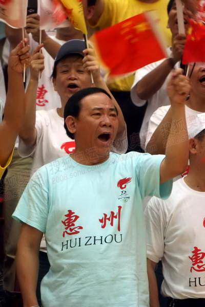 为奥运加油,为惠州喝彩