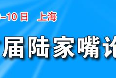 博鳌亚洲论坛,博鳌,博鳌2008,龙永图