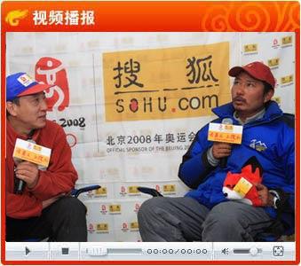 视频:尼玛谈西藏登山学校