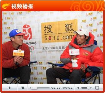 视频:王勇峰畅谈登顶感受详解战术