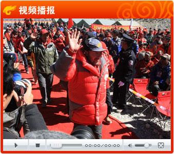 视频:珠峰大本营庆祝活动