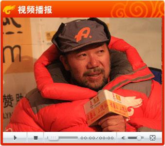 视频:队长王勇峰自爆11天寝食难安为登顶祈福