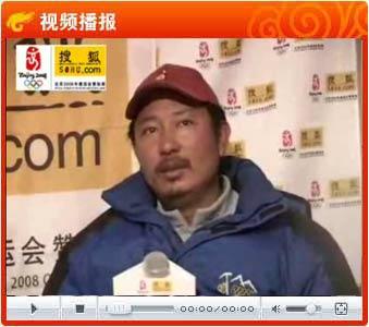 视频:尼玛校长表示能为奥运做贡献感到很光
