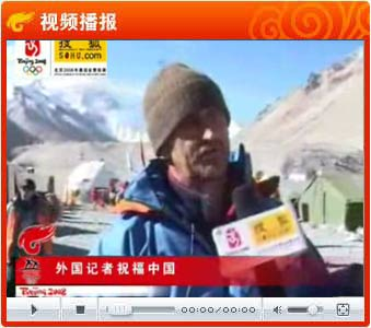 视频:外国记者祝福中国