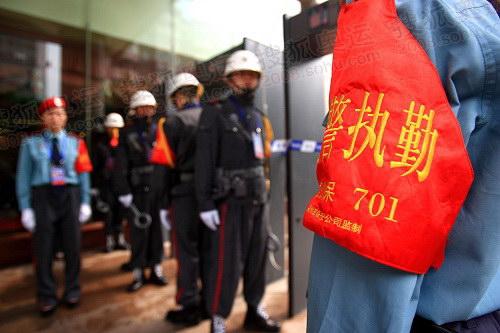 大量安保人员进驻酒店