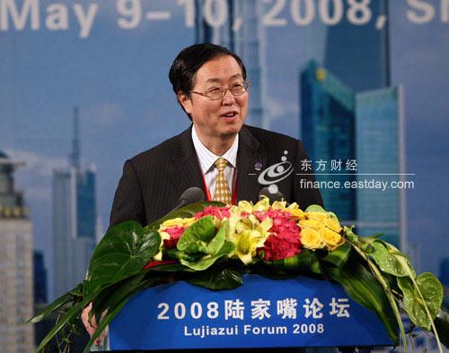 中国人民银行行长 周小川作论坛主旨演讲