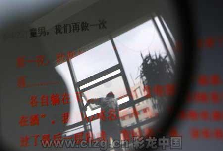 """""""心湖涟漪""""的博客主人曾经想成为三级明星 首席记者陈昱州/摄"""