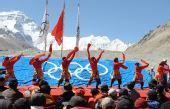 图:大本营举行庆祝仪式 仪式上表演歌舞