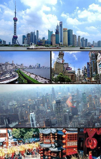 上海档案纲要