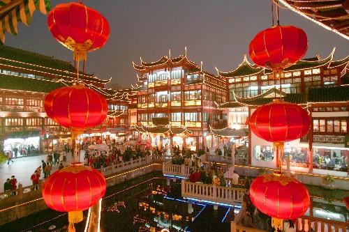 上海文化艺术 和 科学教育