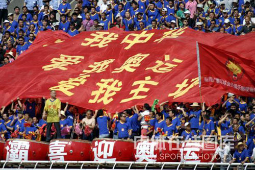 图文:[中超]陕西VS长春 主场优势明显
