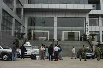 云南省地震局派出的第一梯队专家准备出发