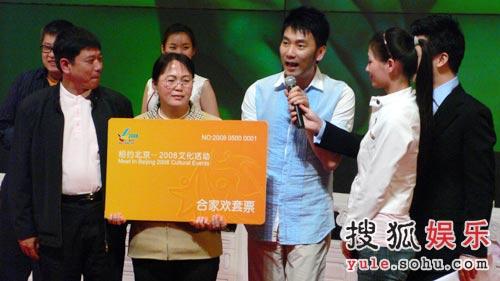 林依轮向奥运家庭代表送出了首套奥运合家欢套票