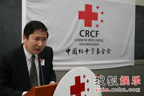 中国红基会副秘书长