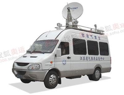 江苏省气象局应急中心采购的依维柯移动气象车
