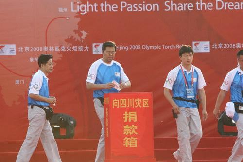 奥运火炬接力团队人员,纷纷慷慨解囊