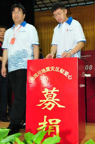 火炬手搜狐公司首席运营官龚宇捐款