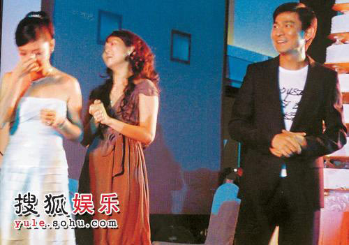 刘德华的出现令新娘子感动落泪。