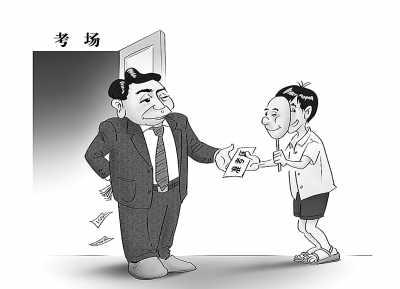 近日,因涉嫌高考舞弊,广东省两名考官和1名学生工作人员被逮捕。