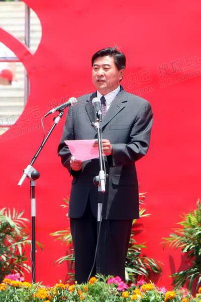 北京奥组委火炬接力中心副主任刘宝杰致辞.JPG