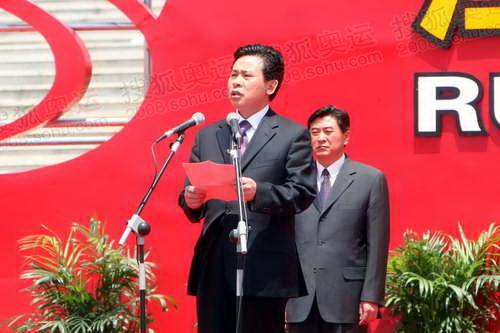 赣州市委副书记、市长王平致辞.JPG