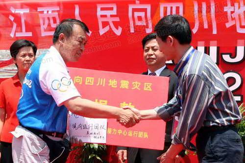 北京奥组委火炬接力中心运行二队指挥何振峰代表运行团队所有工作人员捐款.JPG