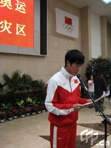 刘翔代表运动员致辞
