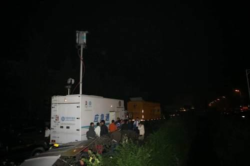 中国移动服务于前线指挥中心的应急车