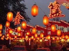 """北京著名""""十大特色美食街"""""""