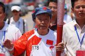 图文:圣火传递瑞金站 参加火炬传递的老红军