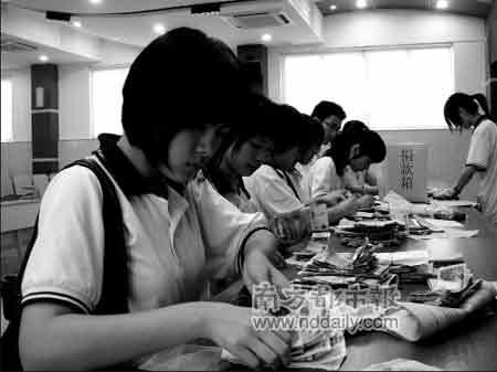 昨日,常平中学的学生在整理刚募集的捐款。