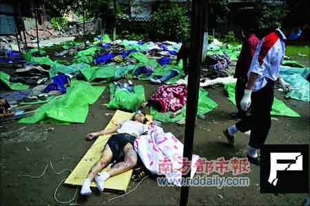汶川地震前的小地震_北川中学搜救惨烈 估计千人死亡和失踪(组图)-搜狐新闻