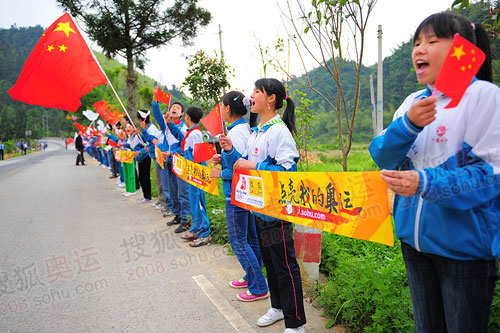 手拿搜狐奥运旗帜的小学生