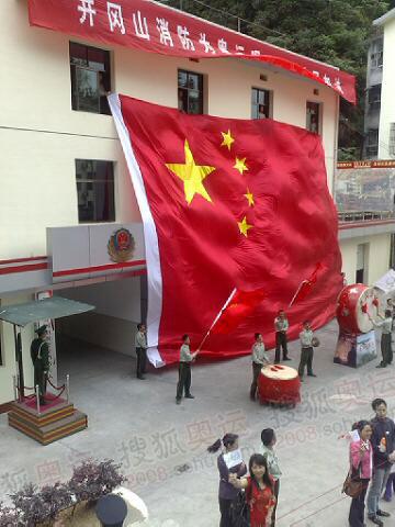 井冈山消防队挂出巨幅国旗热烈迎接奥运圣火传递